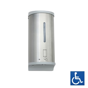 HK-MSD-FOAM Auto Foam Soap Dispenser - Stainless Steel