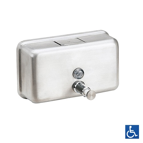ML600AS Horizontal Soap Dispenser - Stainless Steel