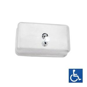 ML600W Horizontal Soap Dispenser - White Powder Coat