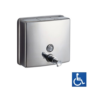 ML603AS Square Soap Dispenser - Stainless Steel